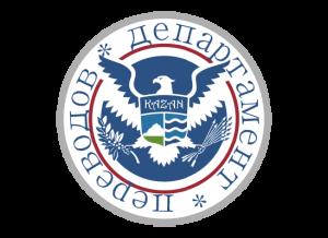 Департамент переводов лого