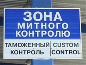Департамент переводов 1