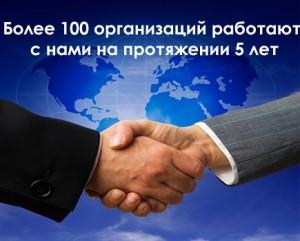 Акция бюро переводов