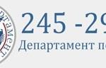 cropped-new-logo121.jpg