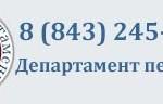 cropped-логотип-с-кодом.jpg